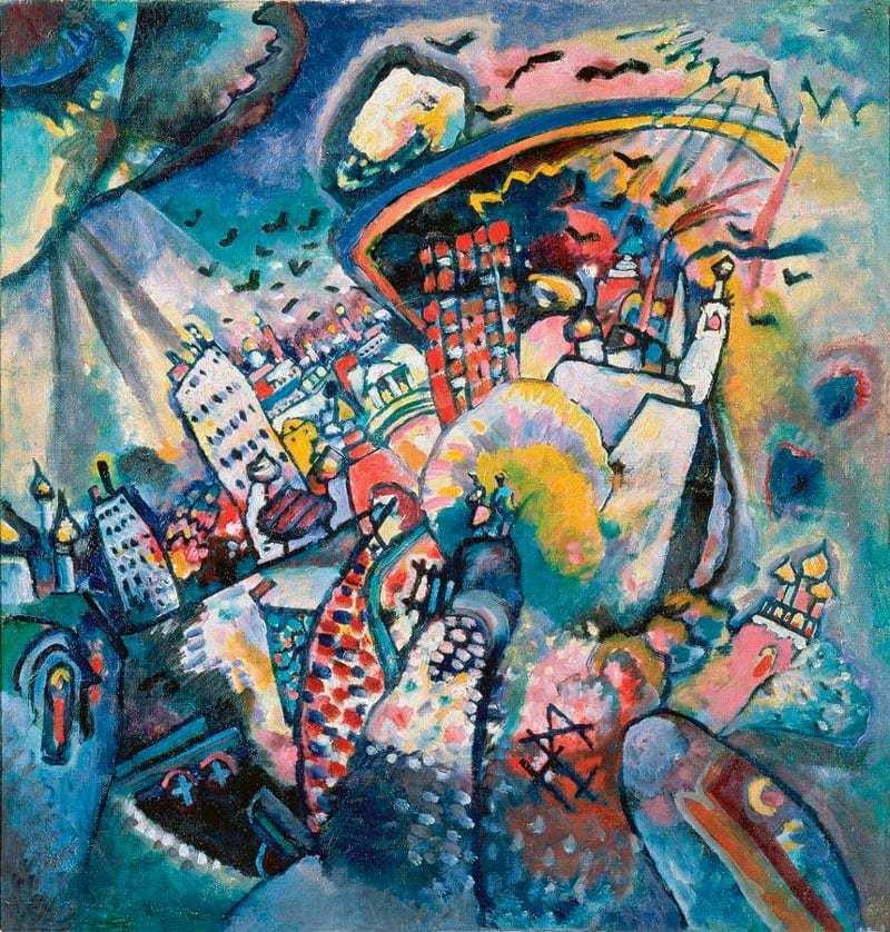 «Москва. Красная площадь.», 1916 г. (Москва, Государственная Третьяковская галерея)