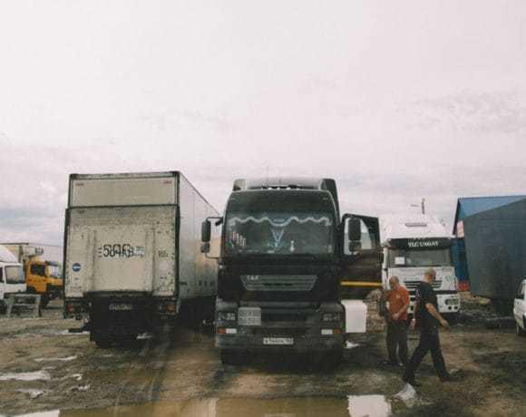 Cargomoscow: «Пристегните ремни, теперь вы ценный груз»