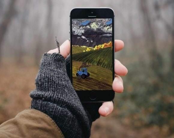 Осенние обои на телефон от художественной студии «Сурик»