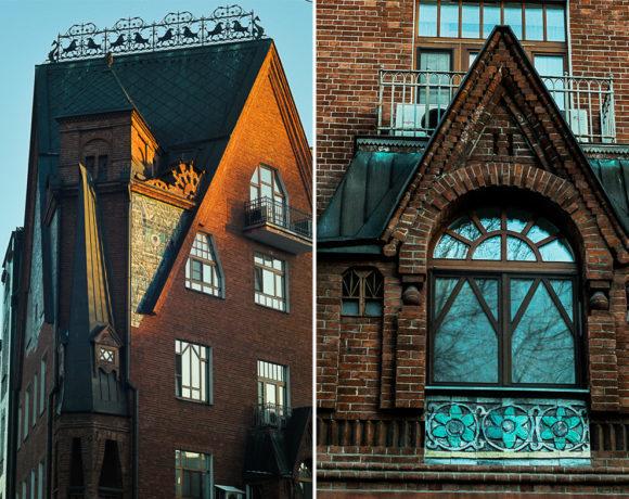 Доходный дом Перцова: дворец из сказки