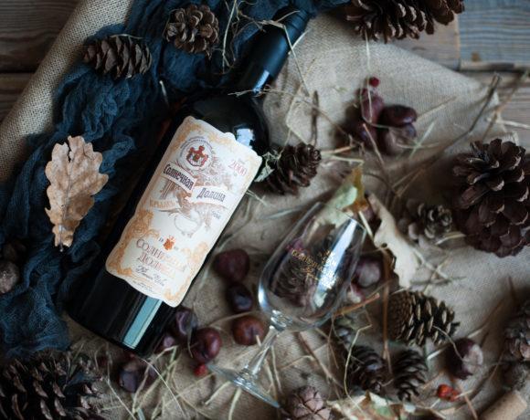 Винный вторник: марочное десертное белое вино «Солнечная долина»